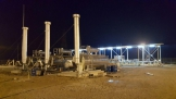 Genaveh Power Plant/Gas pressure Reducing Station